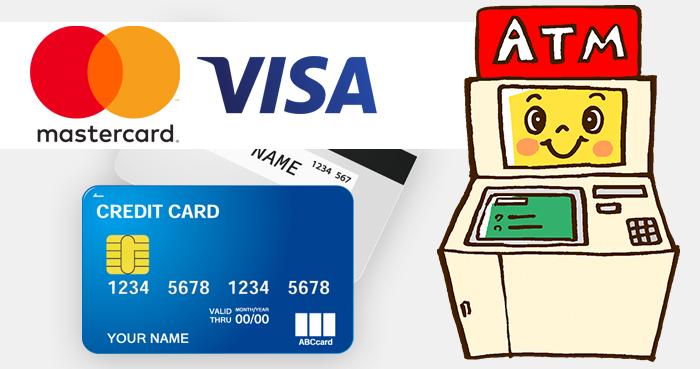 オンラインカジノの入金にはクレジットカードが使用可能