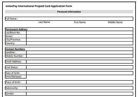 iwalletプリペイドカード申請フォーム1