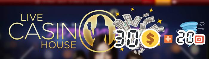 ライブカジノハウスの入金不要ボーナス【30ドル+フリースピン20回】