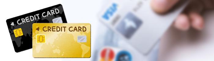 クレジットカードでオンラインカジノに入金