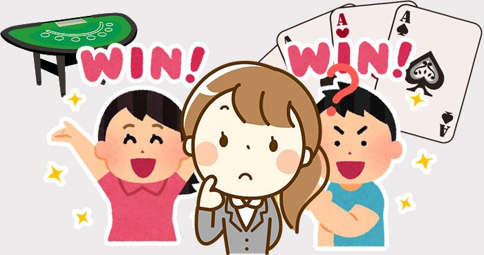 オンラインカジノのバカラで勝っていくためには