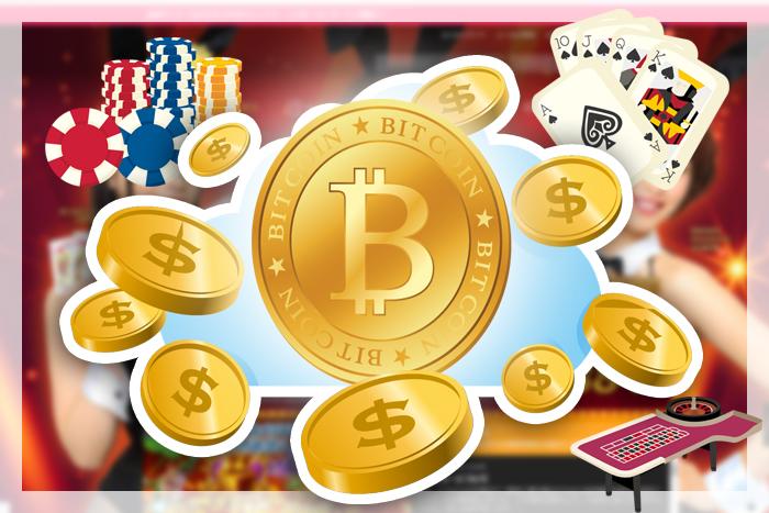 オンラインカジノにBitcoin(ビットコイン)で入金