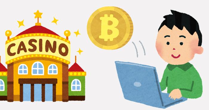 ビットコインアドレスを読み取り、カジノに送付する
