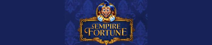 Empire Fortune(エンパイアフォーチュン)