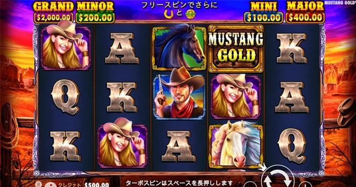 Mustang Gold(マスタングゴールド)