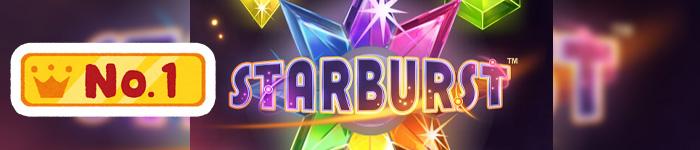 【1位】Star Burst(スターバースト)