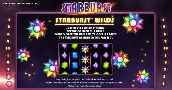 Star Burst(スターバースト)