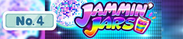 【4位】Jammin'n Jars(ジャミンジャーズ)