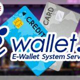 iWallet(アイウォレット)のクレジットカード入金方法とデメリット