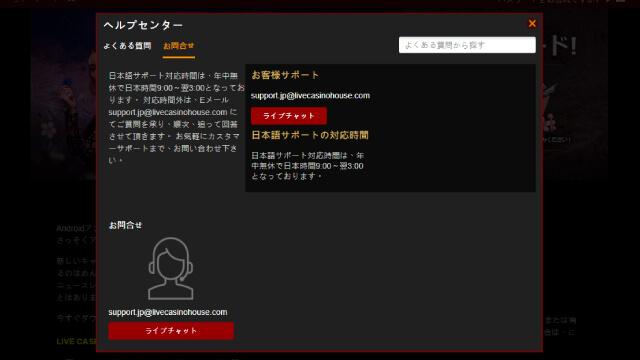 オンラインカジノは日本語でもプレイできる