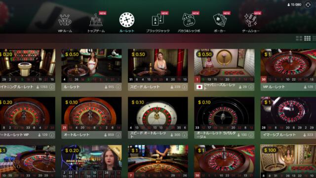 オンラインカジノならゲームやテーブルの変更が一瞬