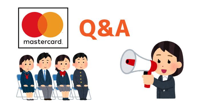 ライブカジノハウスのMasterCard(マスターカード)入金:Q&A
